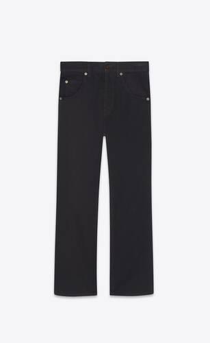 francoise jeans in worn black denim