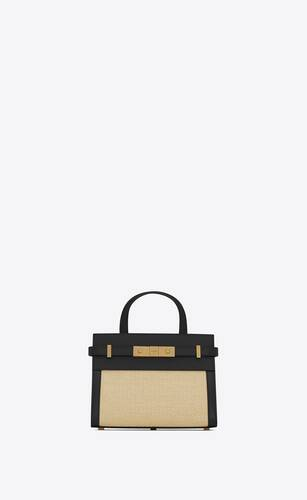 manhattan nano shopping bag in raffia and smooth leather