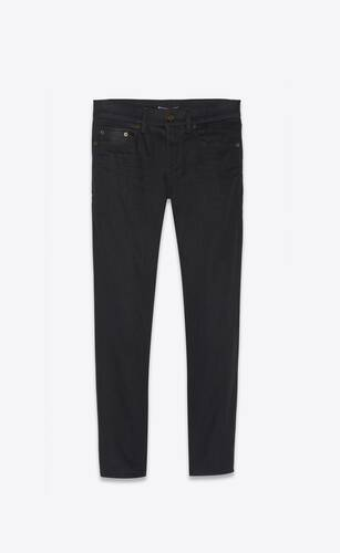 cropped skinny-fit jeans in used black stretch denim