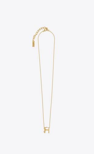 letter h pendant necklace in 18k gold