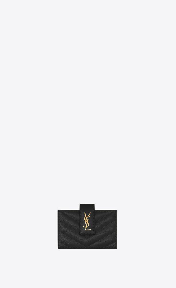 monogram porte-cartes de visite en cuir embossé grain de poudre